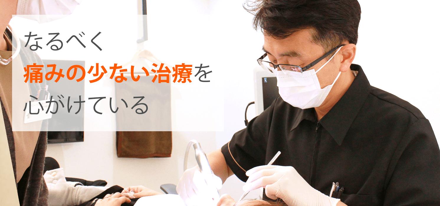 三宮 歯医者 口コミ